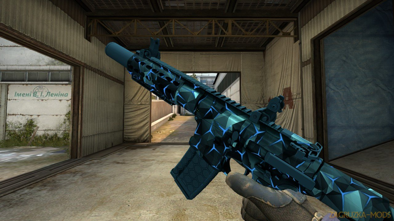 Honey Badger Frozen Skin for M4A1 v1.0 for CSGO