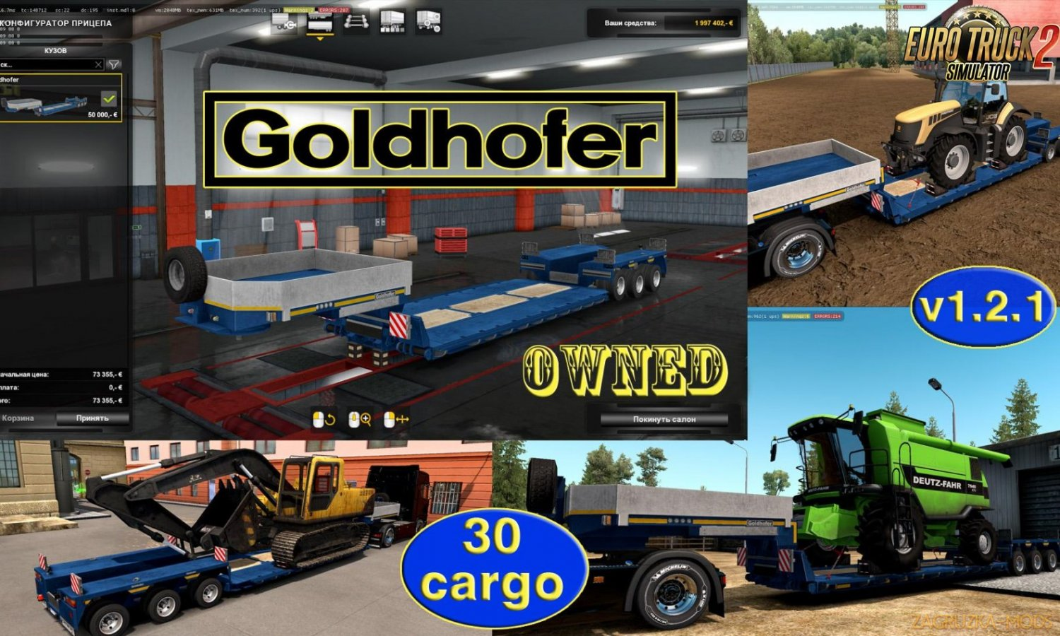 Ownable trailer Goldhofer v1.2.1 by Jazzycat