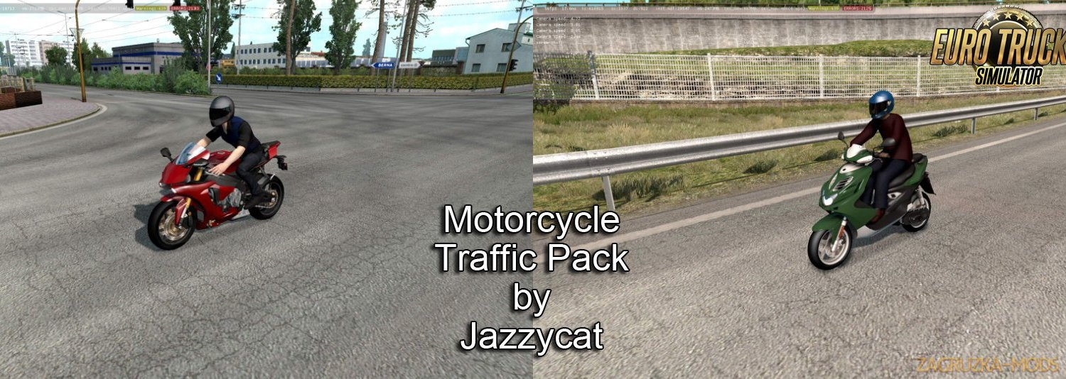 Motorcycle Traffic Pack v2.1 by Jazzycat