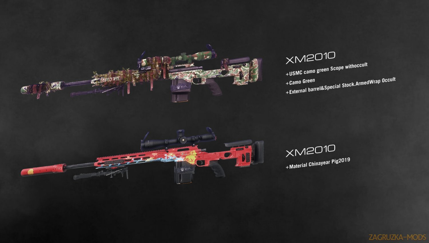 XM2010 Enhanced Sniper Rifle v1.3 for Fallout 4