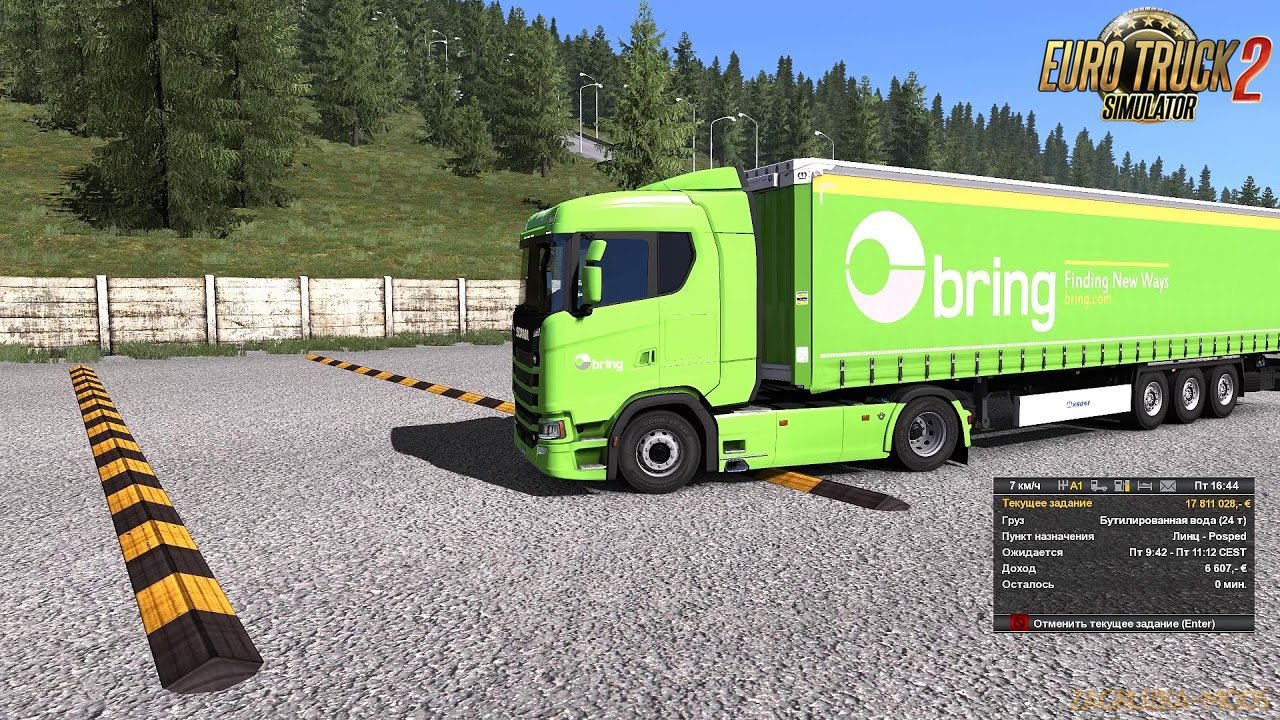 Improved truck physics v2.0 by Professors [1.33.x]