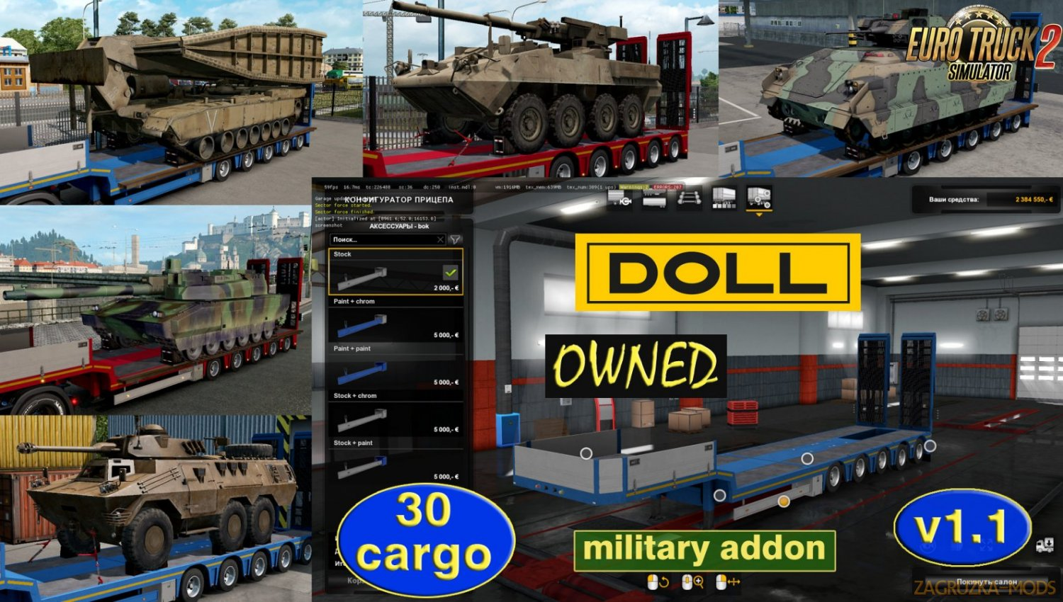 Military addon for Doll Panther v1.1 by Jazzycat