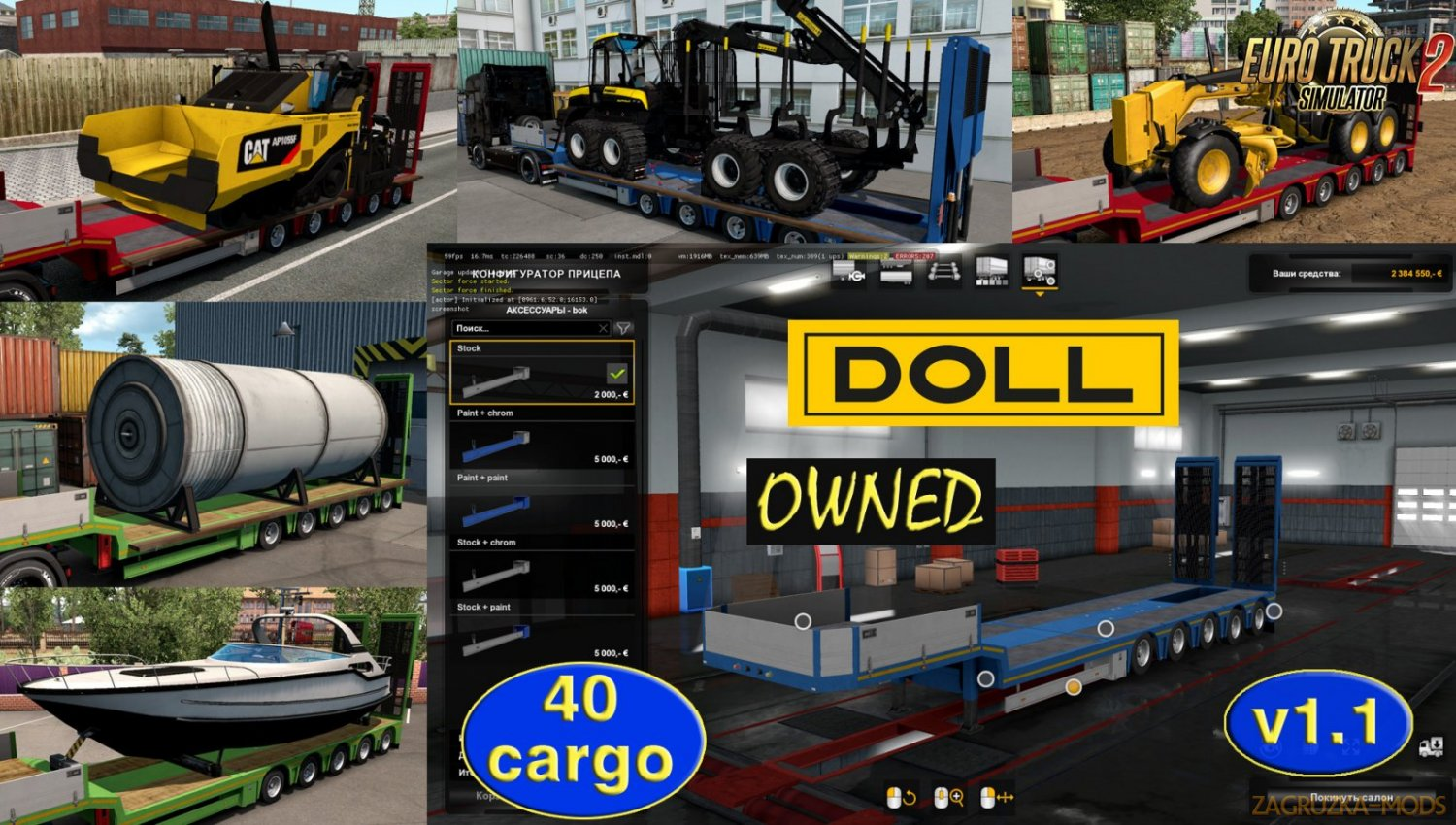 Ownable trailer Doll Panther v1.1 by Jazzycat