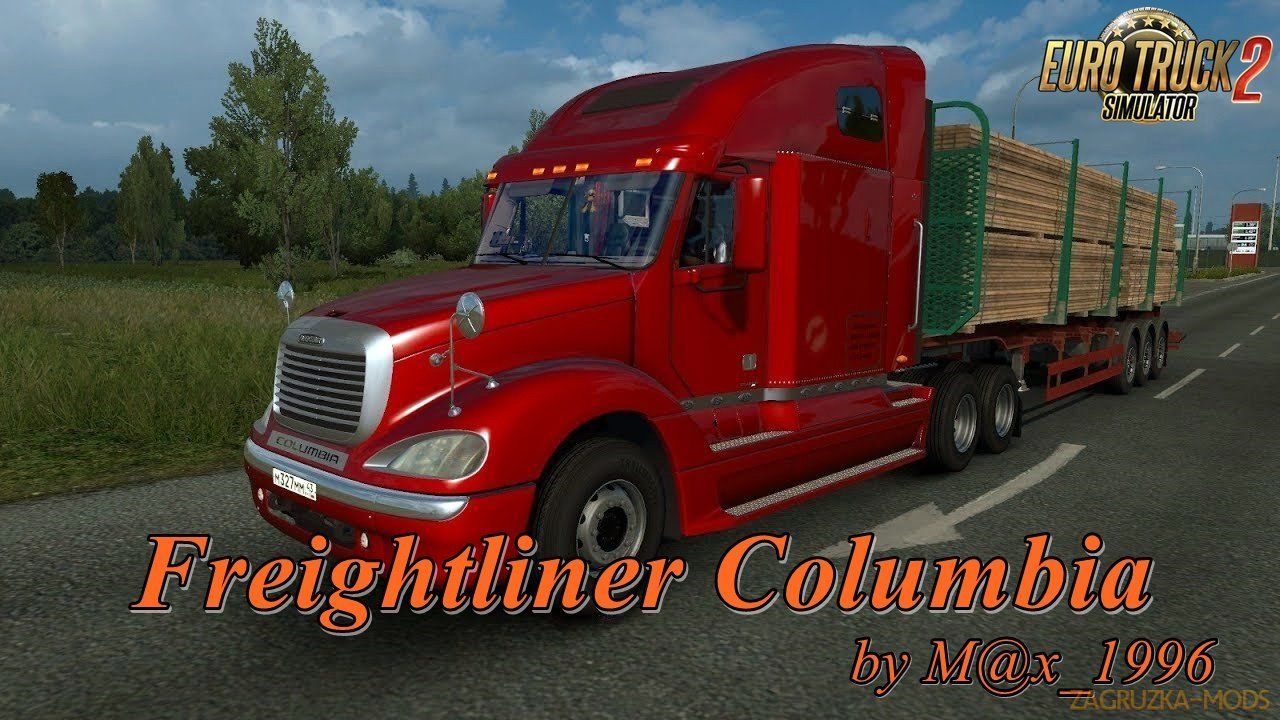 Freightliner Columbia v2.1 by M@x_1996