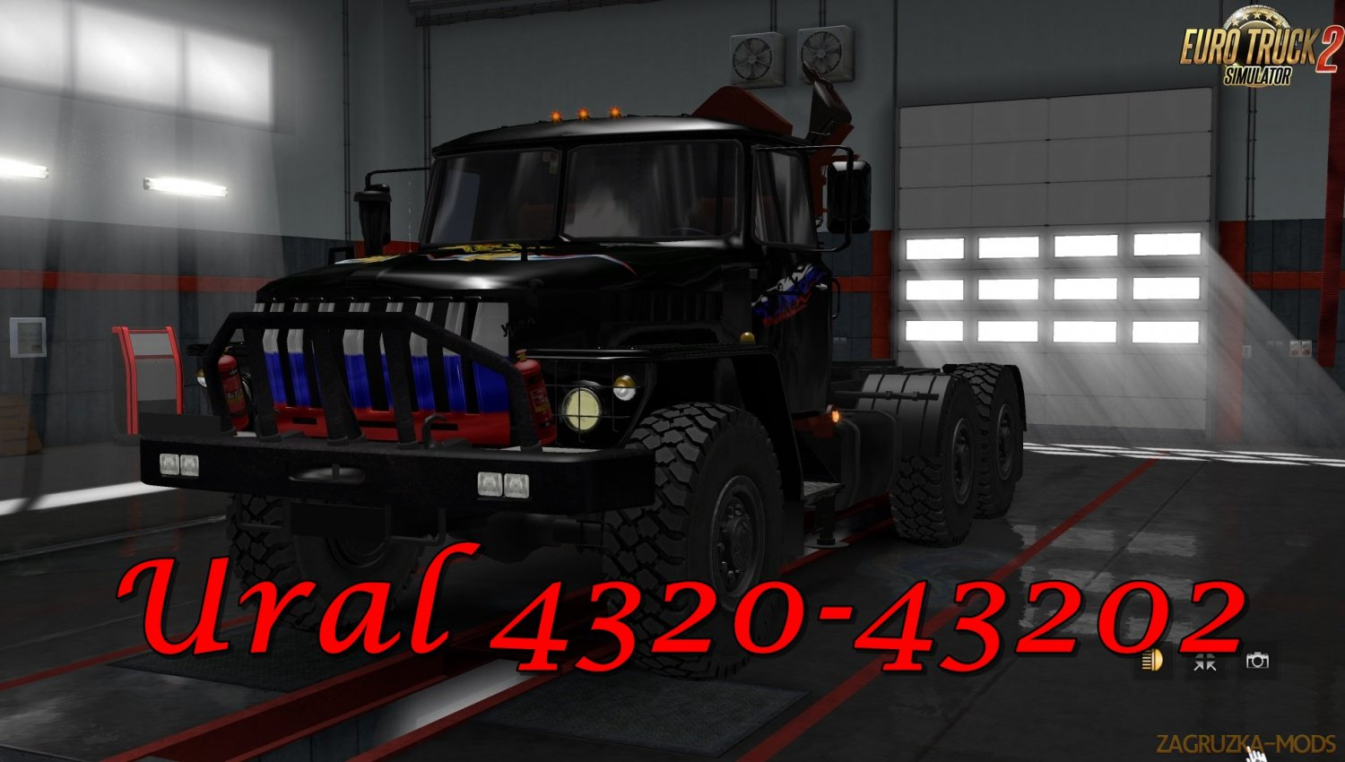 Ural 4320-43202 v6.0 for Ets2