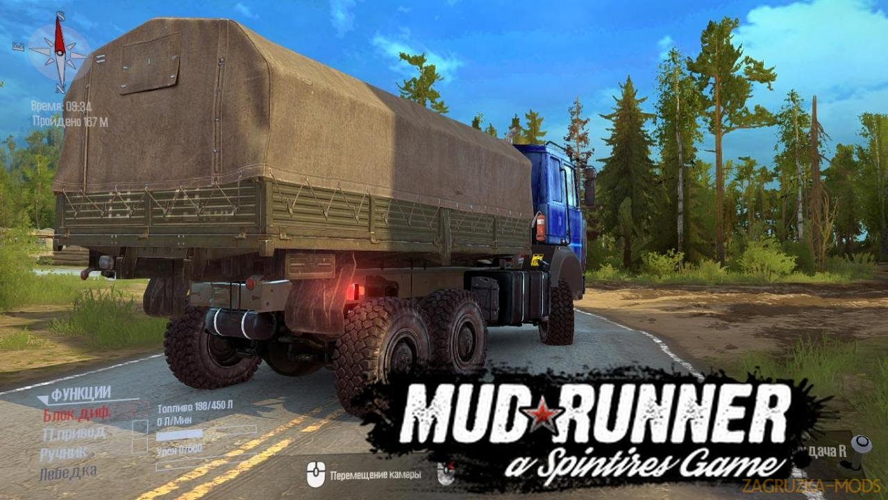 MAZ-6317 v2.0 (v18.10.18) for SpinTires: MudRunner