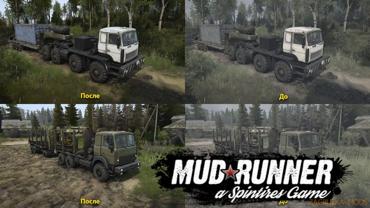 Realistic Graphics Mod v1.0 (v19.11.18) for SpinTires: MudRunner