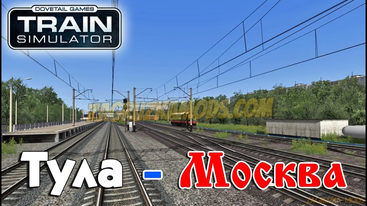 Route Moscow-Tula-Skuratovo v2.0 for TS 2019