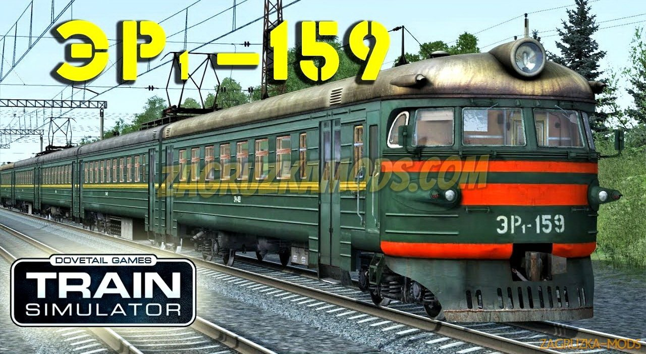 Electric Train ER1-159 v1.0 (Update 07.02.19) for TS 2019