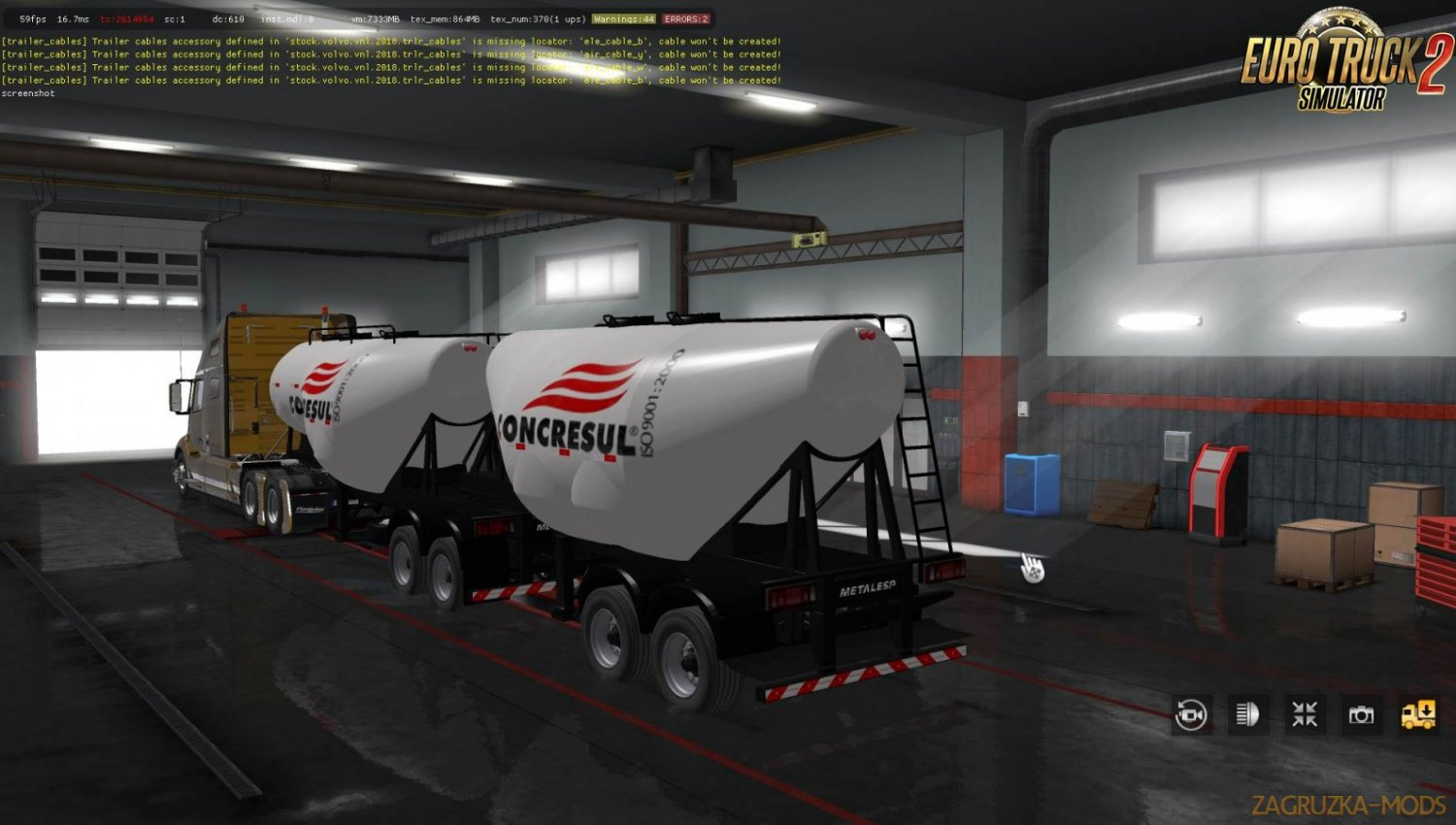 Cement Trailer Ownable v1.0