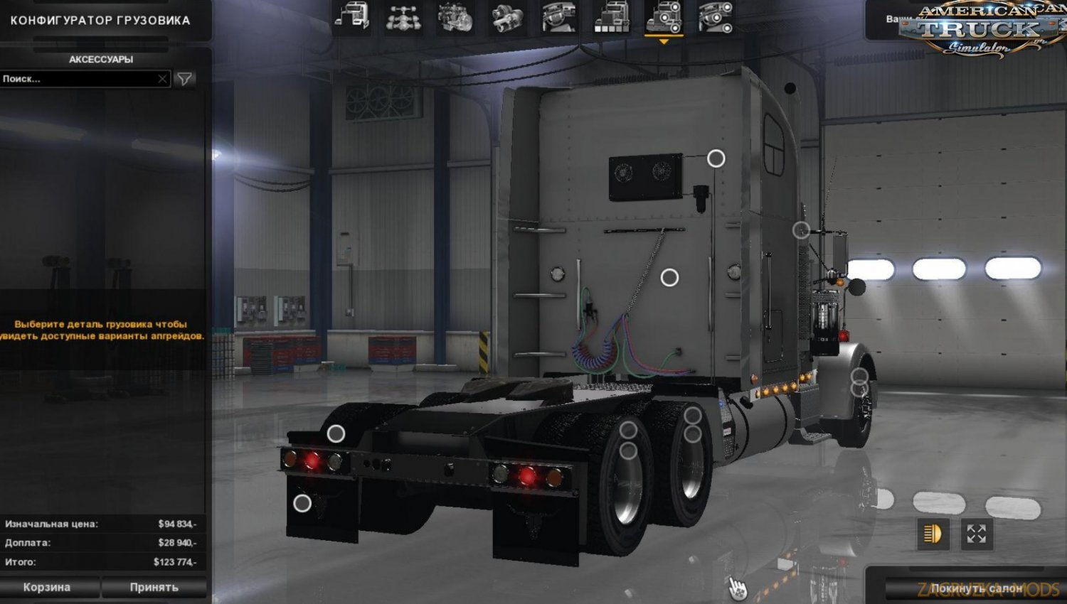 Freightliner Classic XL + Interior v1.0 (1.34.x) for ATS