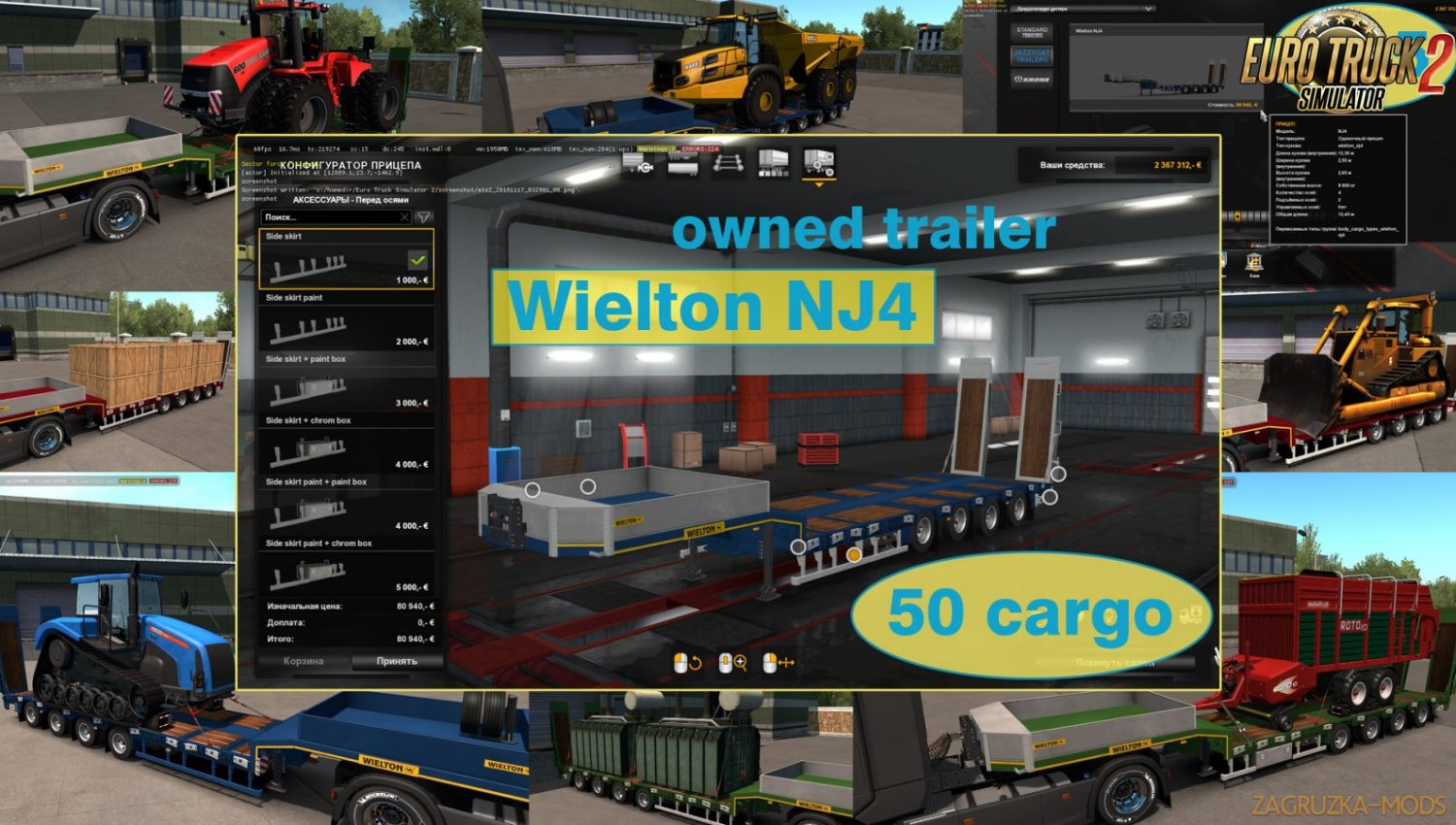 Ownable trailer Wielton NJ4 v1.5 by Jazzycat