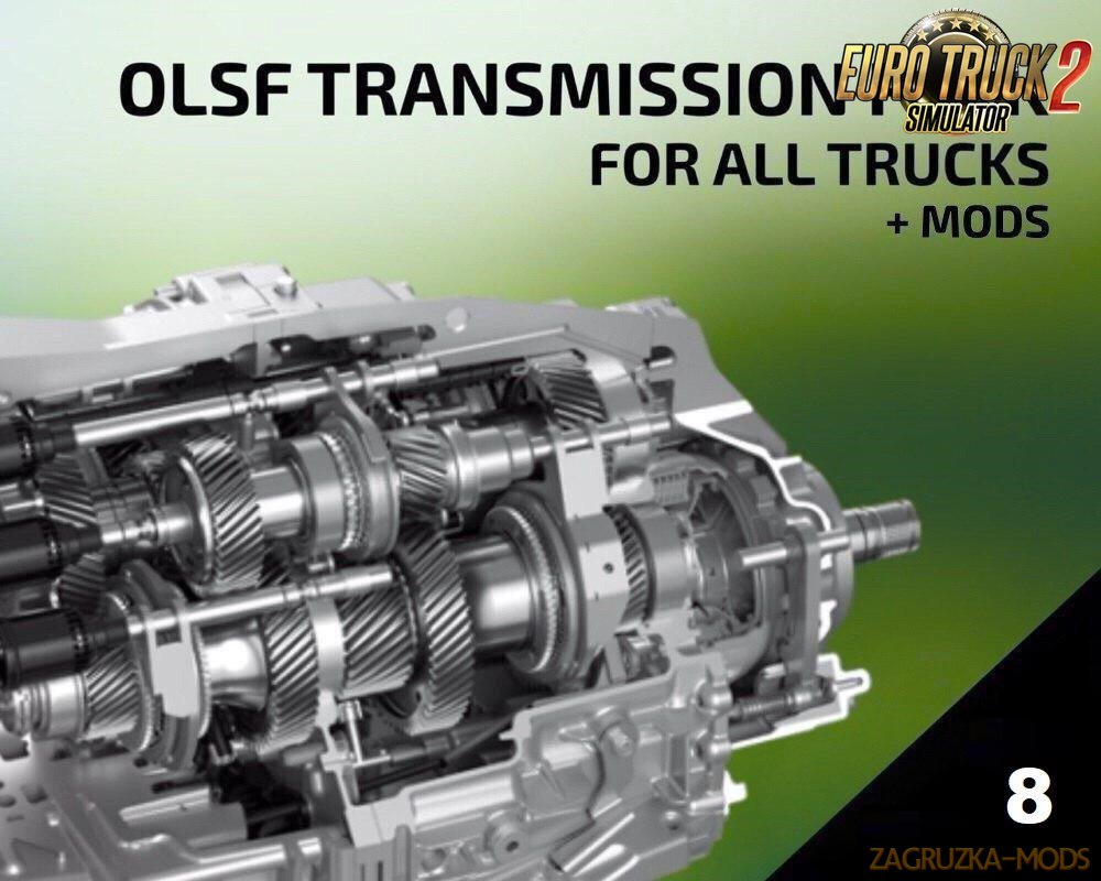 OLSF Dual Clutch Transmission Pack 8 for All trucks and mods [1.34.x]