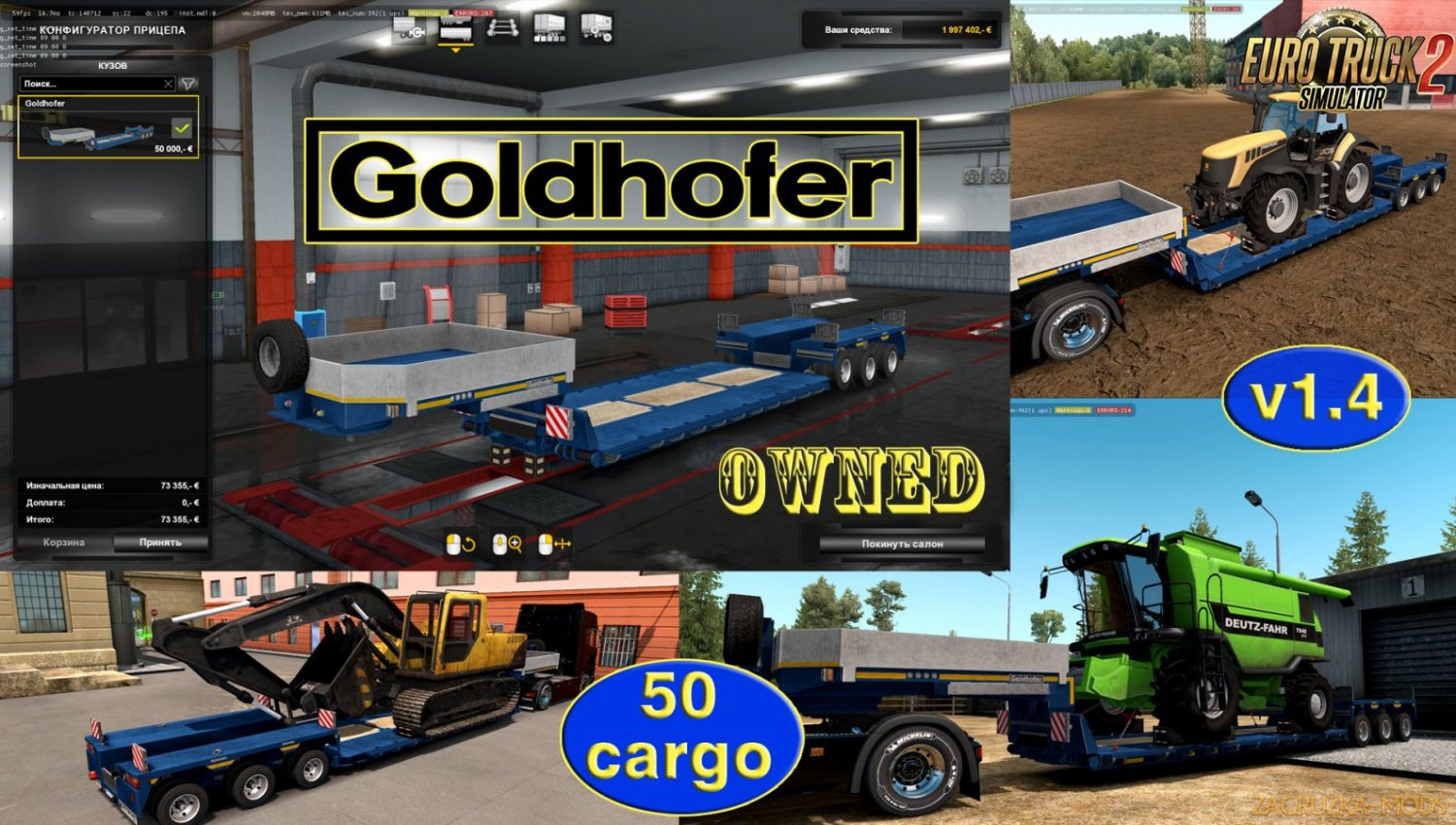 Ownable trailer Goldhofer v1.4 by Jazzycat