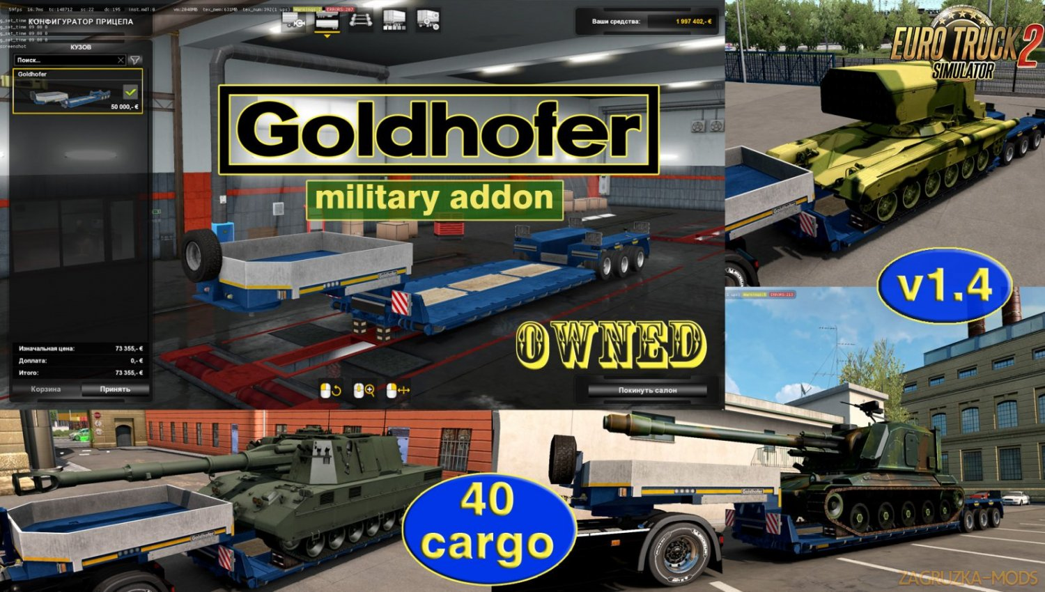 Military addon for Goldhofer v1.4 by Jazzycat