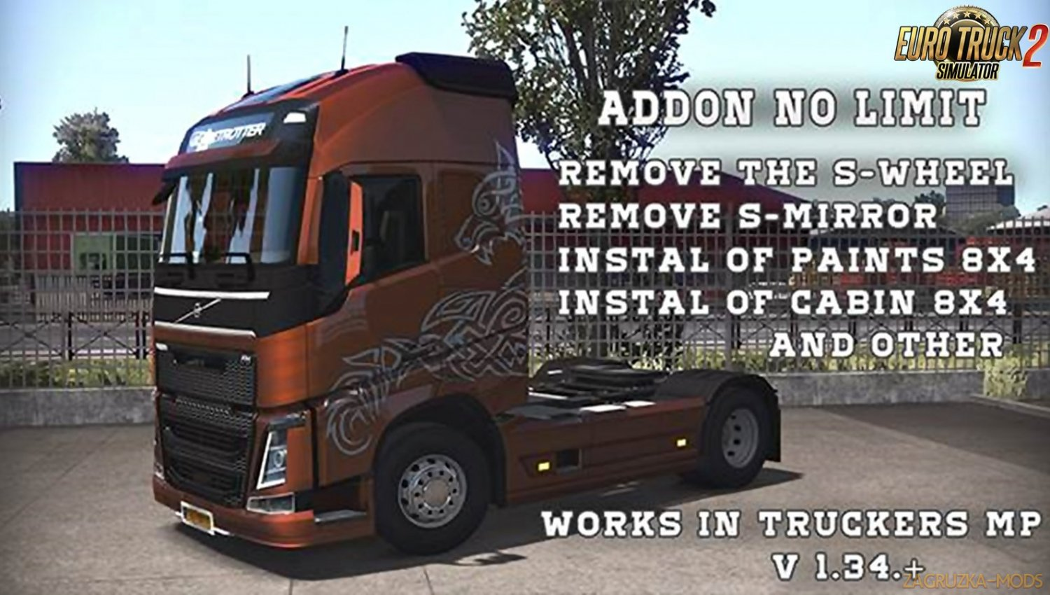 BC-Addon No Limit [Works at Truckers MP]