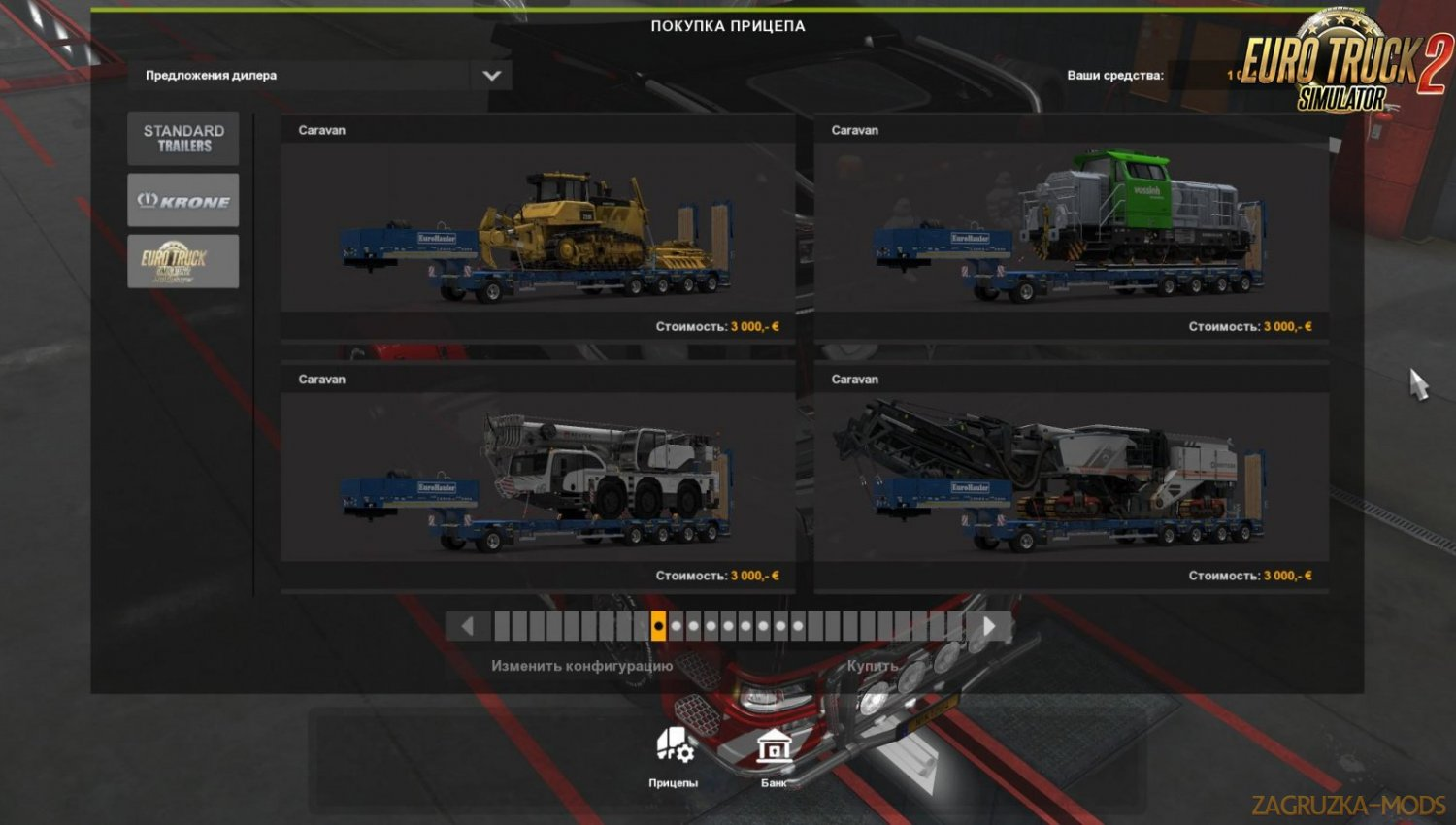 Heavy Cargo DLC Trailers Owned [Work in TMP]