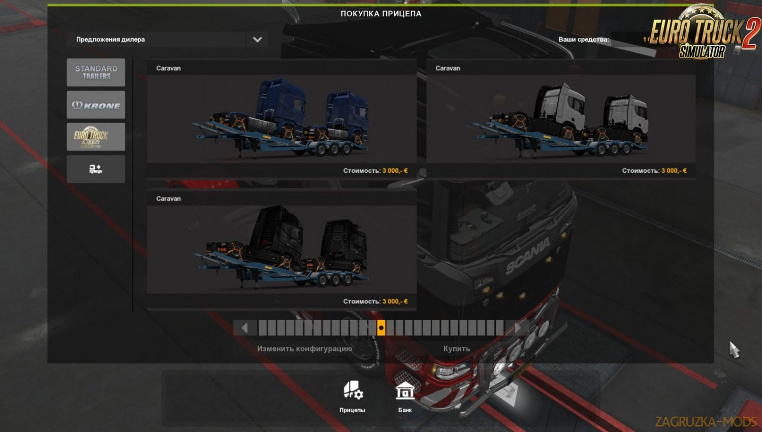 Purchased Truck Transporters [TMP] for Ets2