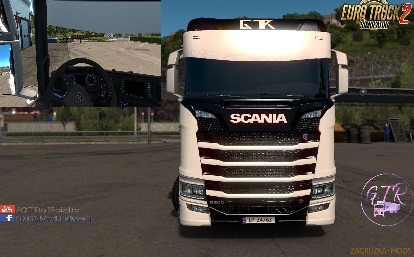 Big Sunshield Mod for Scania S & R Next Gen