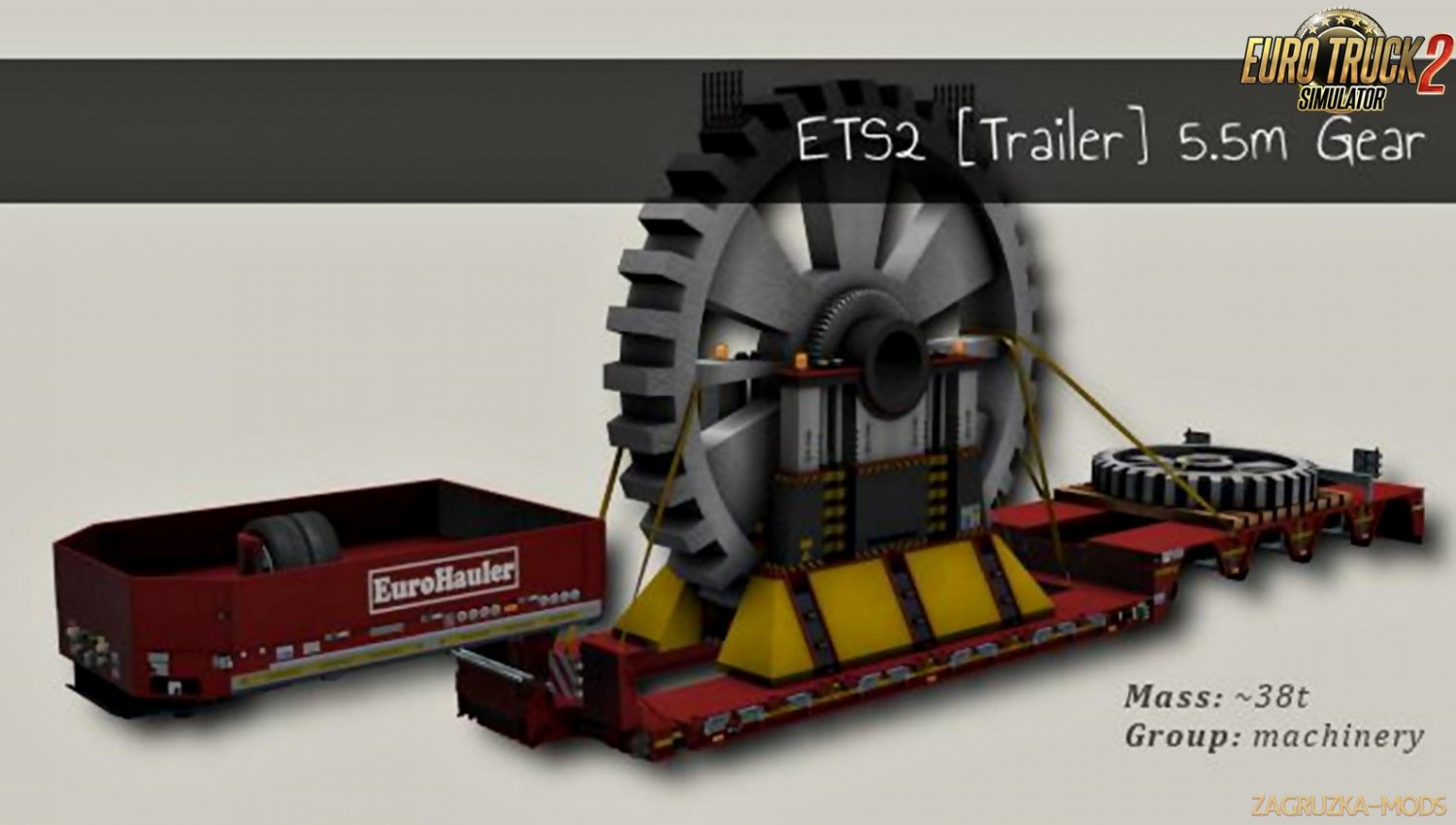 Trailer 5.5M Gear for Ets2 [1.34.X]