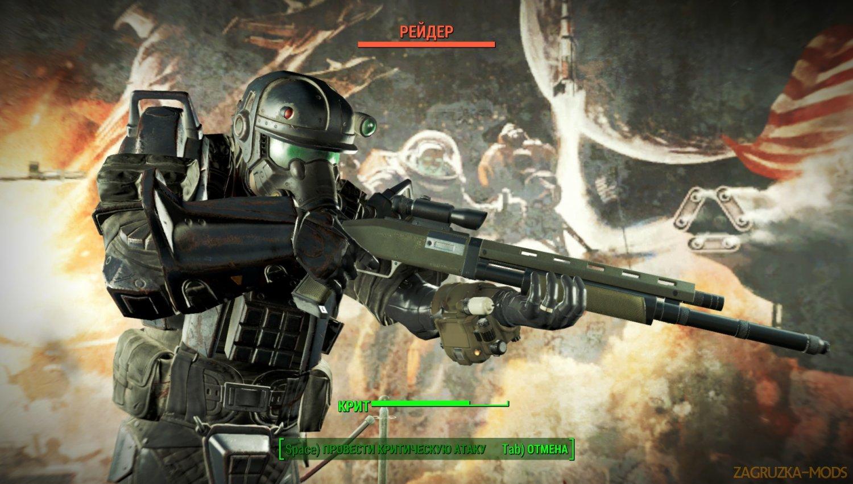 Viper Armory Inc. Krait-6712 Pump-Action Shotgun v1.0.2 for Fallout 4