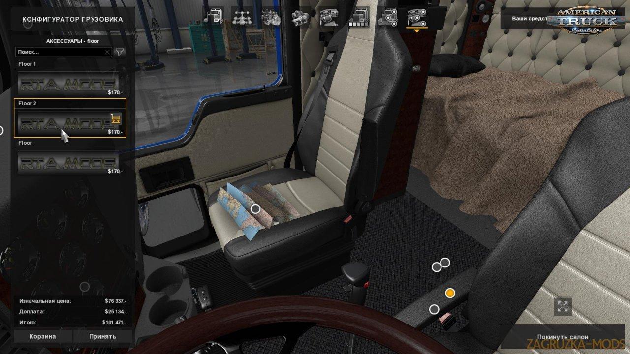 Kenworth T908 + Interior v6.4 by RTA Team (v1.34.x) for ATS