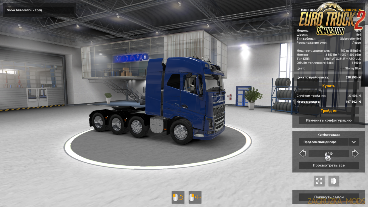 Volvo FH-16 v7.0 for Ets2