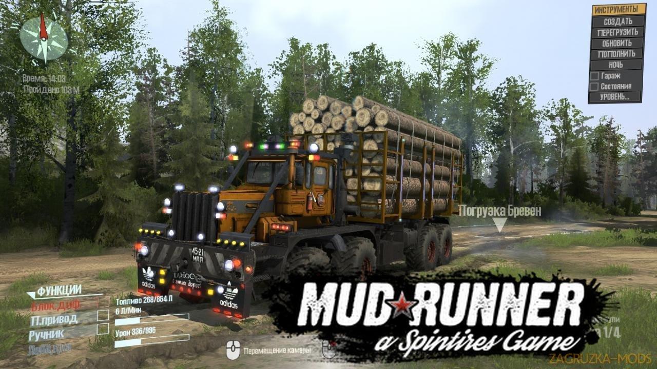 Truck K-700 8Х8 v1.0 for SpinTires: MudRunner