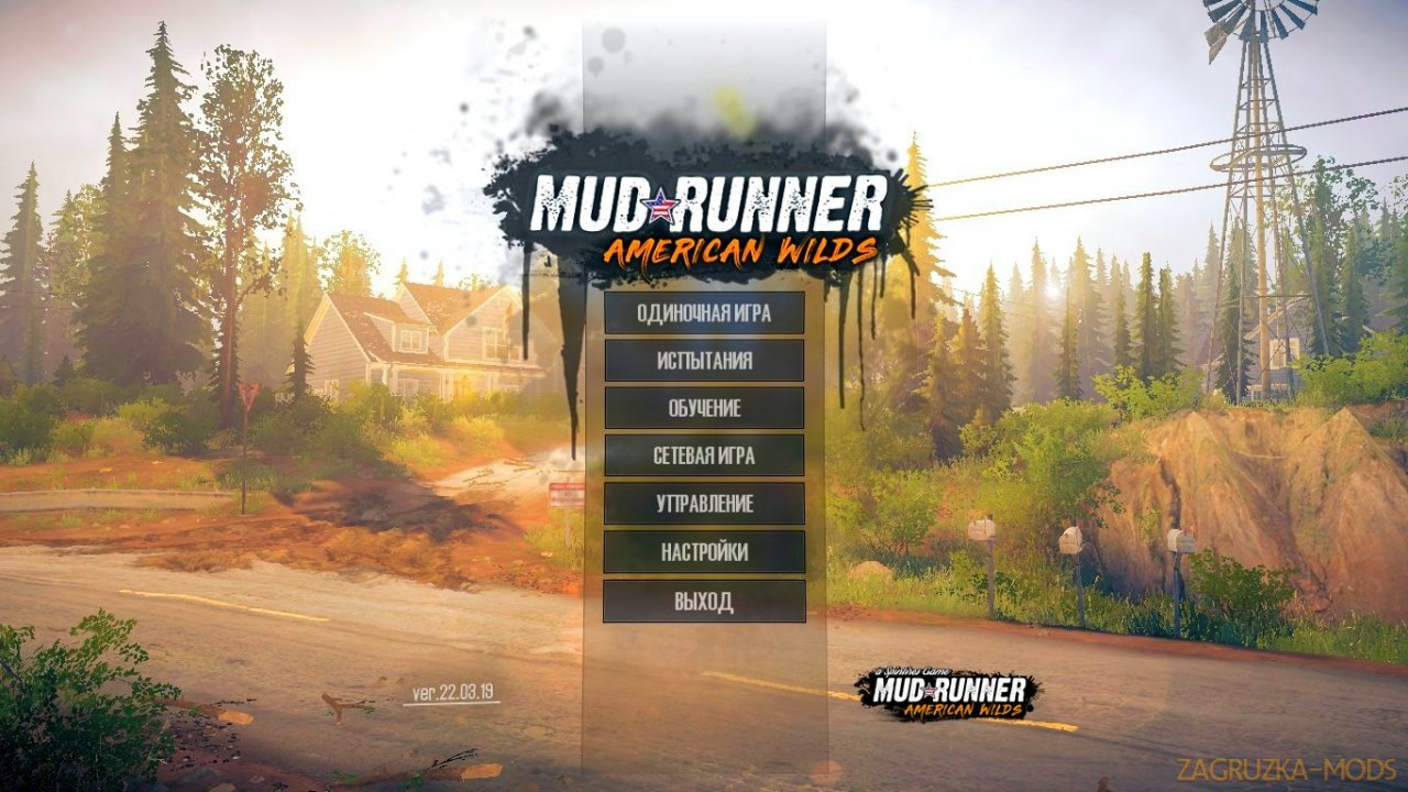 Download American Wilds DLC v1.2 for SpinTires: MudRunner