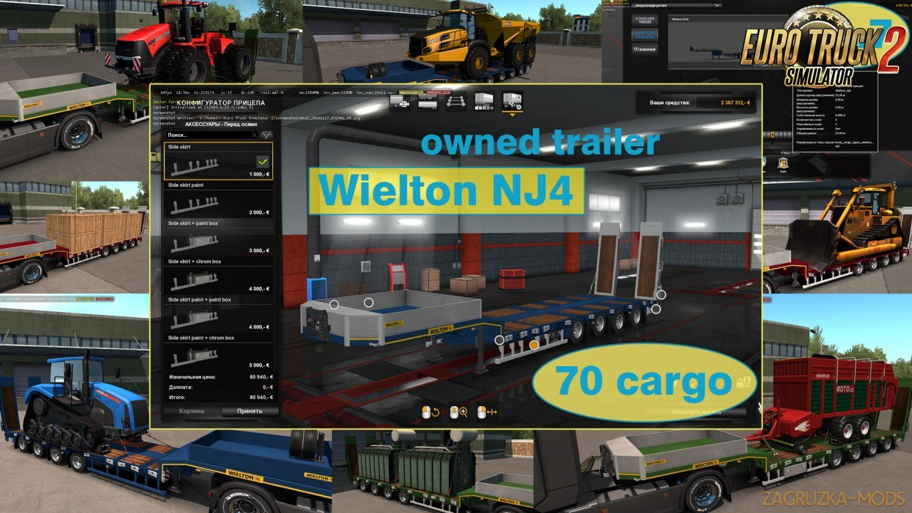 Ownable trailer Wielton NJ4 v1.7 by Jazzycat