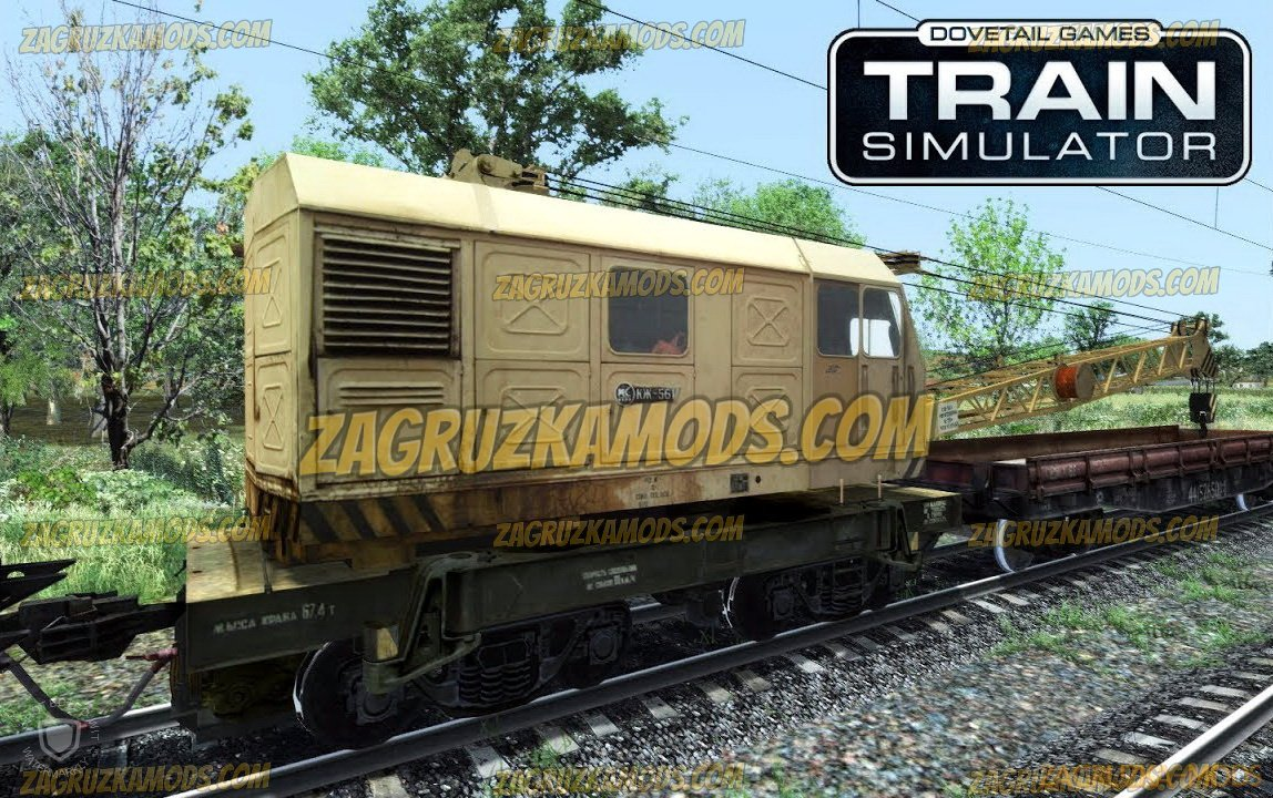 KJ 561-130 with platform v1.0 for TS 2019