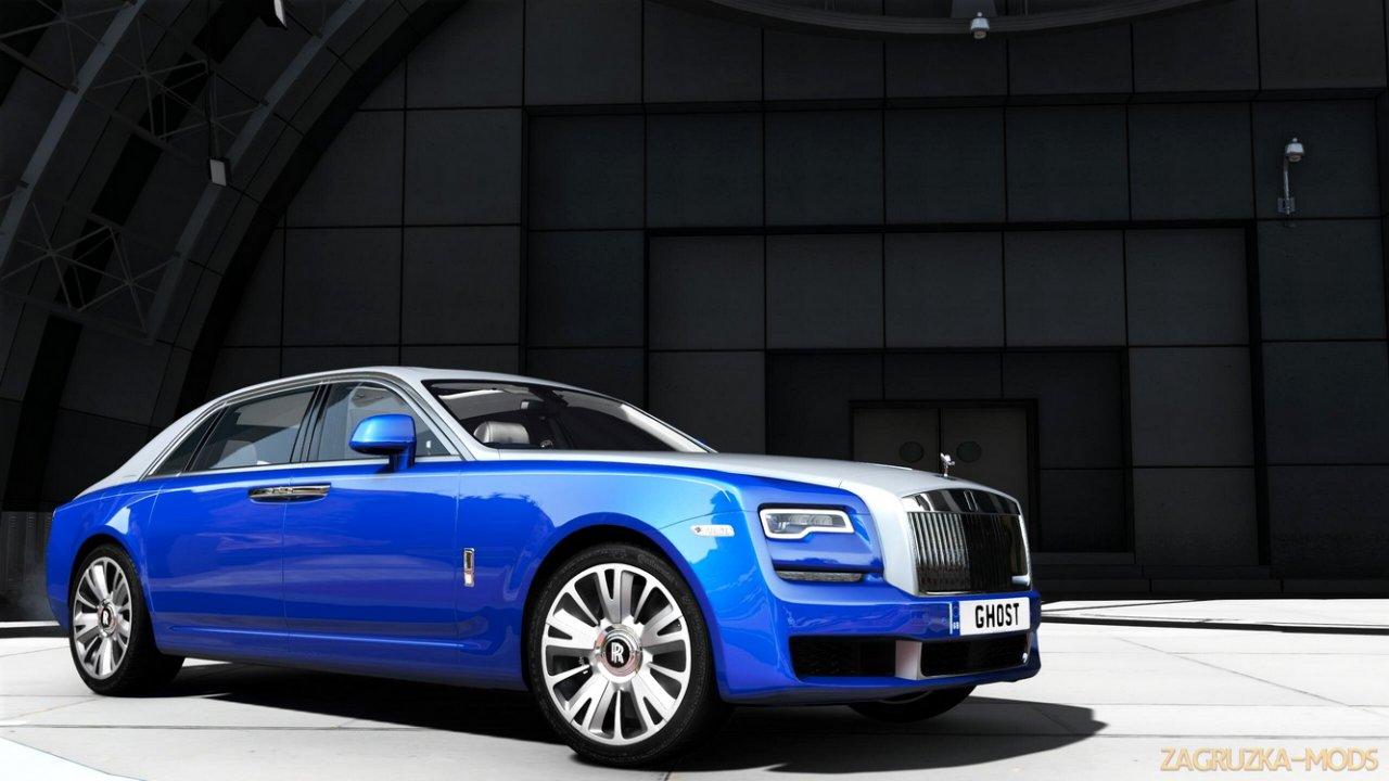 Rolls Royce Ghost 2018 v1.0 for GTA 5