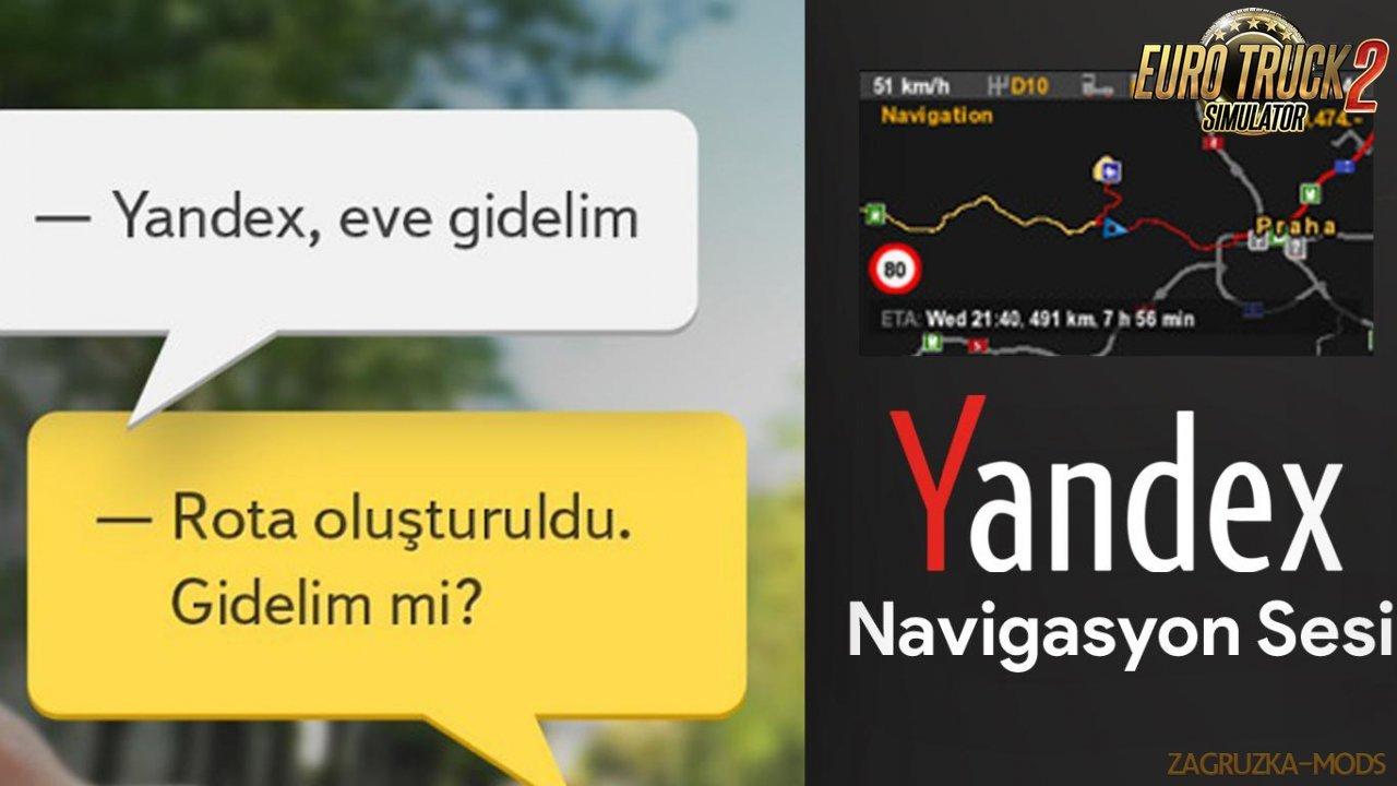 Turkish Navigator Sound Pack [1.35.x]