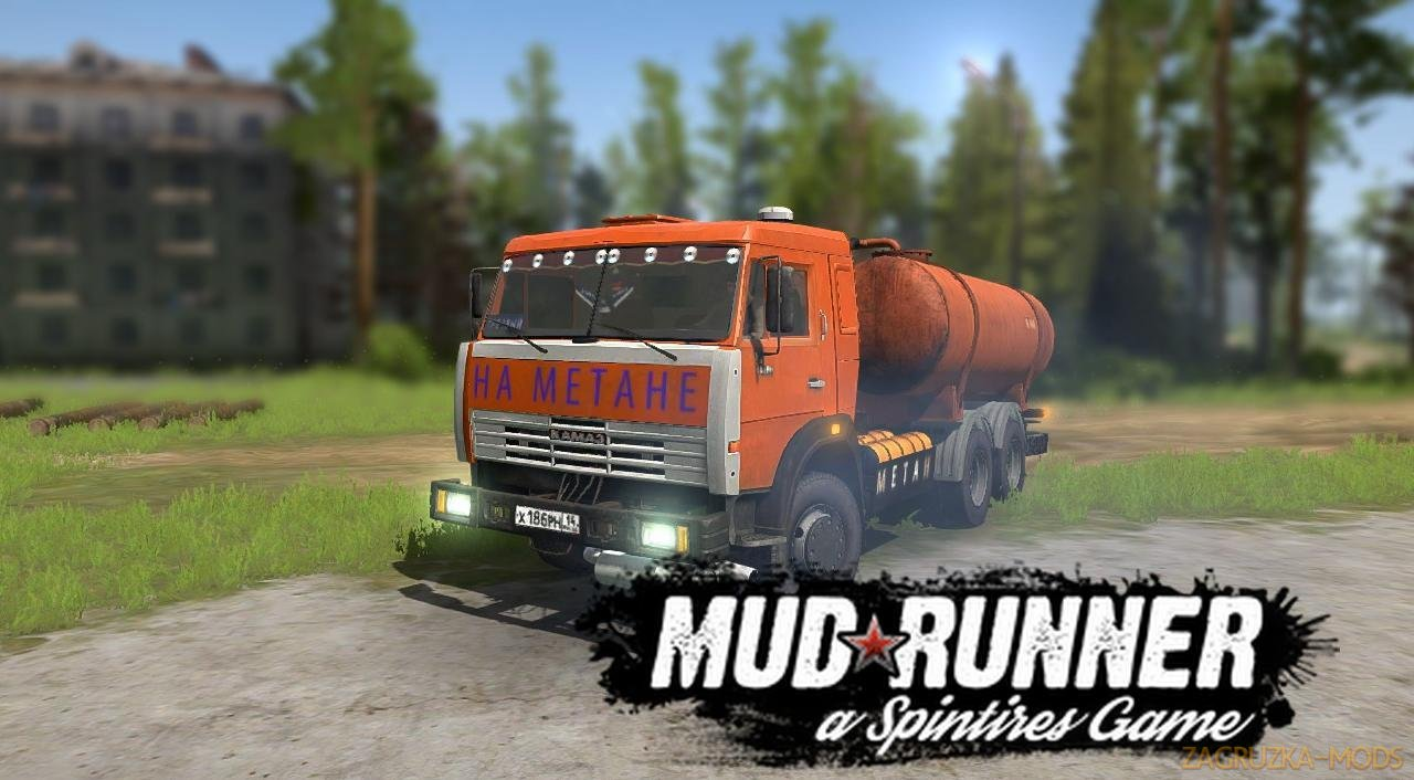 KamAZ-65115/65111 Pump Repair KO-505 v1.0 for Spintires: MudRunner