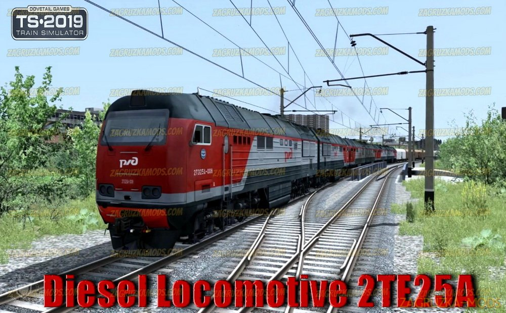 Diesel Locomotive 2TE25A v1.0 for TS 2019