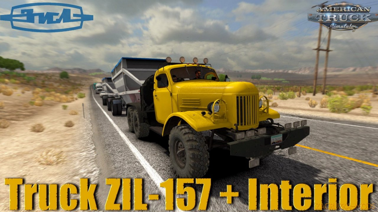ZIL-157 + Interior v1.0 (1.35.x) for ATS