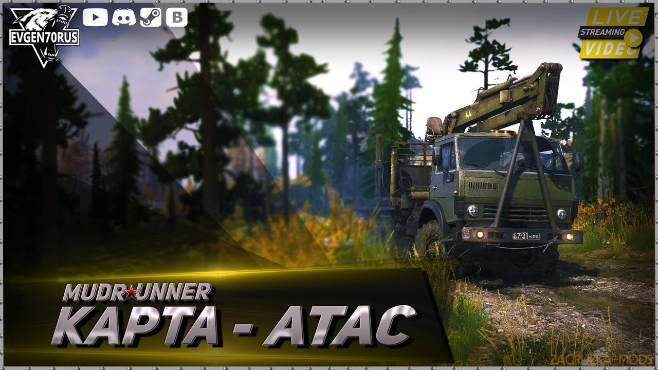 Atac Map v1.0 for Spintires: MudRunner