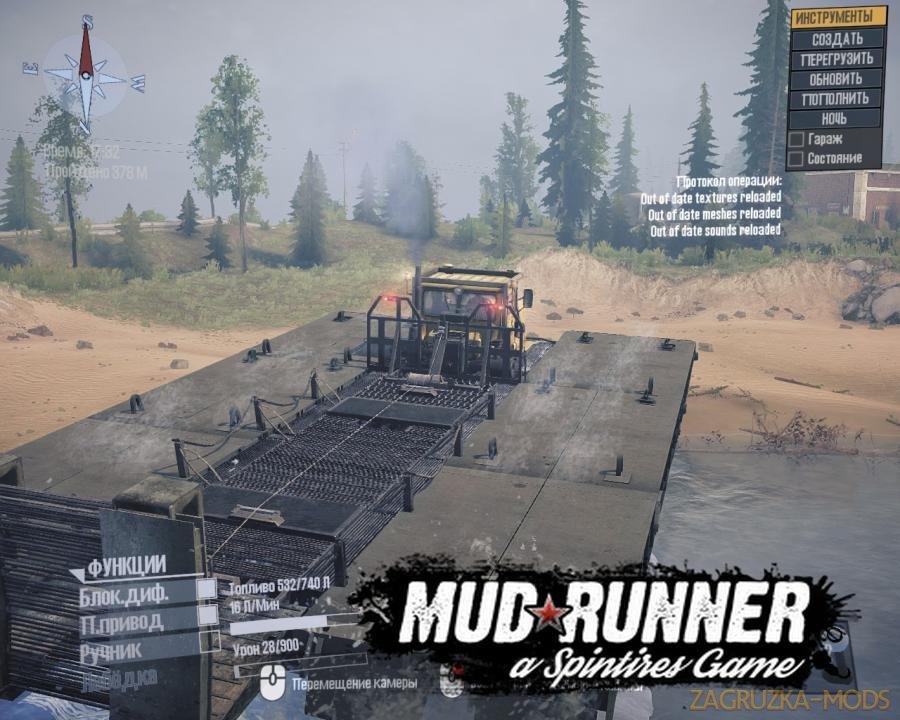 PMM Kirovets (Ferry Bridge Machine) v1.0 for Spintires: MudRunner