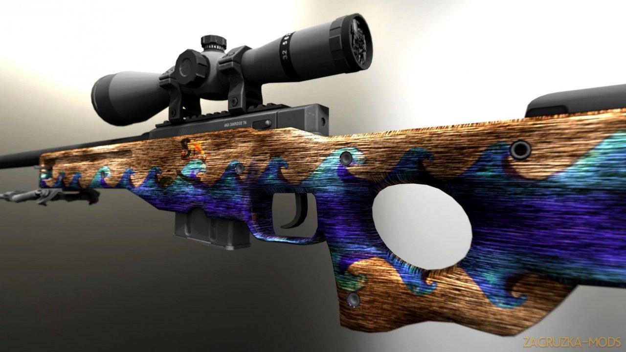 Ragnarok Skin for AWP Sniper v1.0 for CSGO
