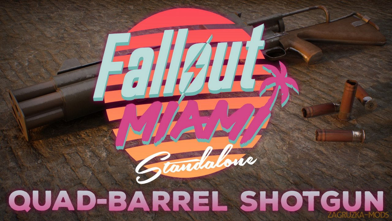 Quad-Barrel Shotgun v1.1 for Fallout 4