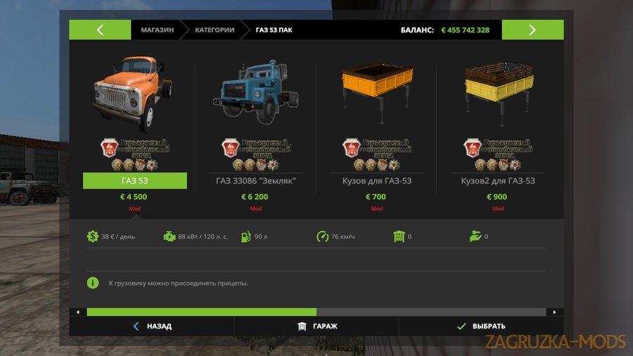 GAZ 33086 Pack Trucks v1.1 for FS17