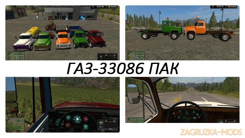 GAZ 33086 Pack Trucks v1.1 for FS17