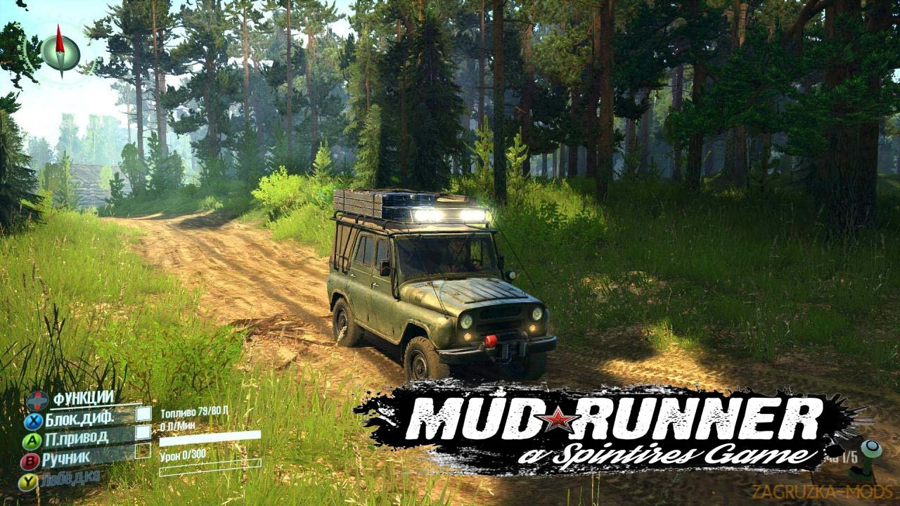 Summer Graphics Remastered v1.3 for Spin Tires: MudRunner