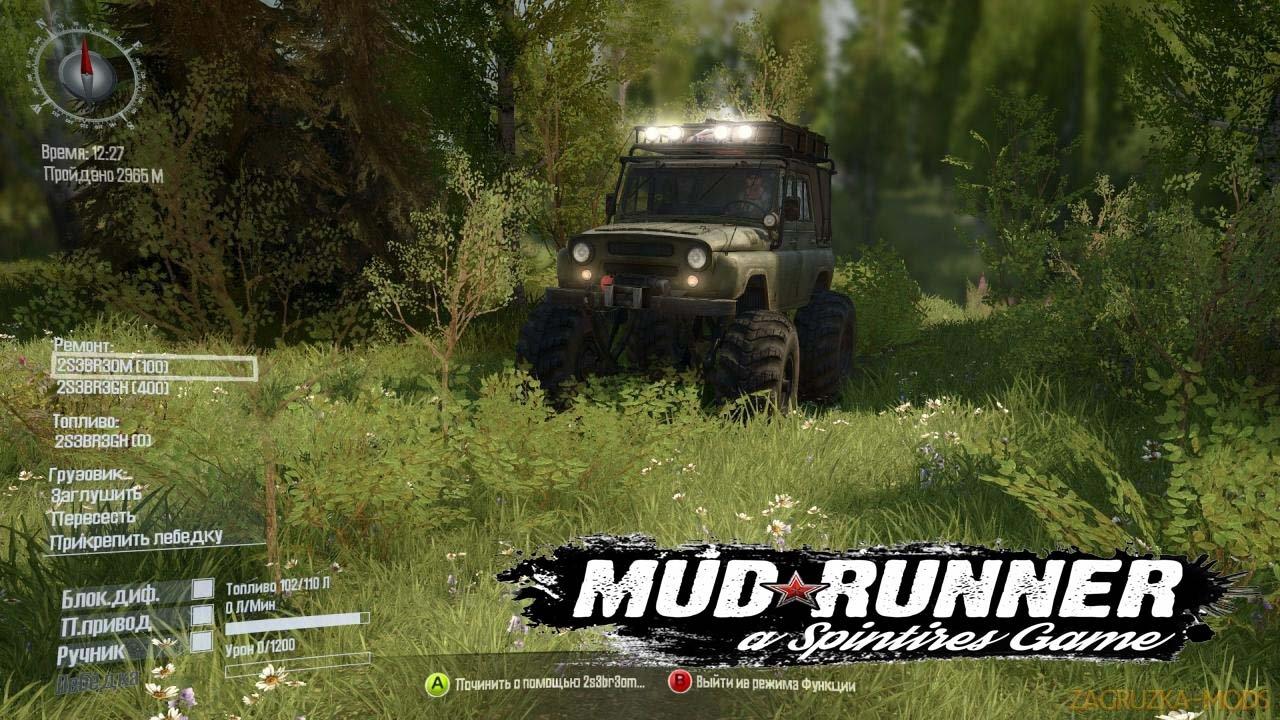 Summer Graphics Remastered v1.3 for Spin Tires: MudRunner