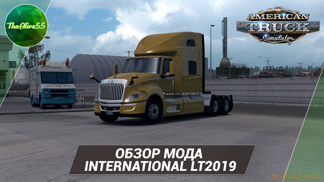 International LT625 + Interior v1.3 Edit by galimim (1.35.x) for ATS