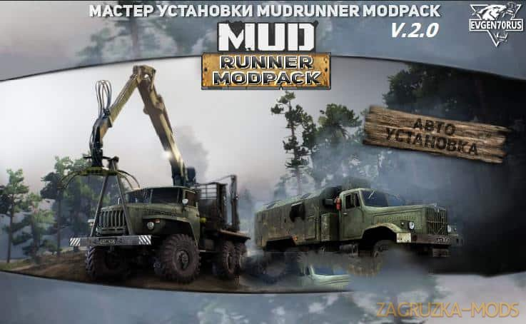 MudRunner Mod Pack v2.0 for SpinTires: MudRunner