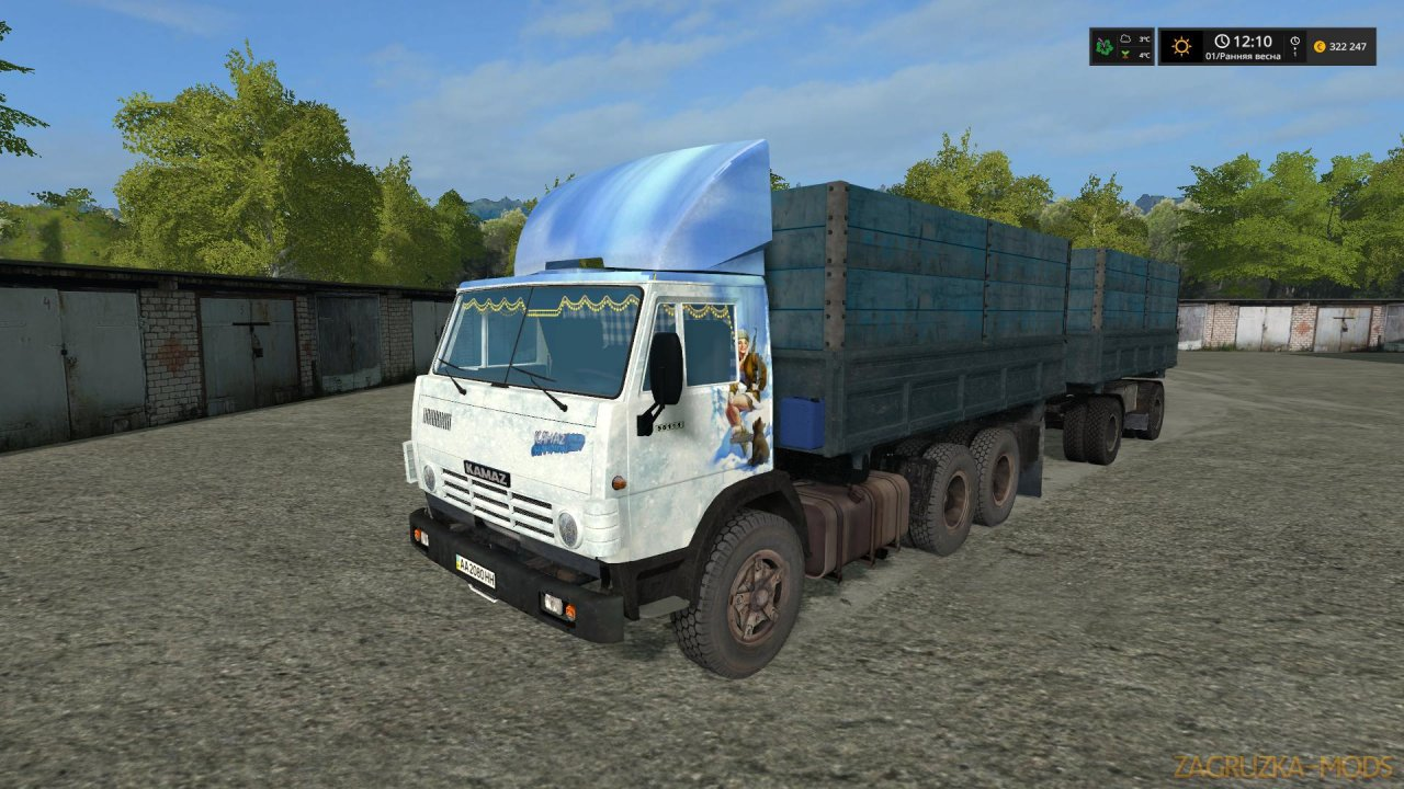 Truck KamAZ 5320 v1.0 for FS17
