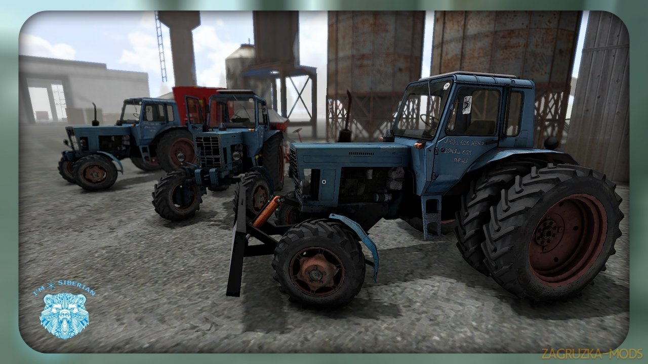 Tractor MTZ-82 Star v1.0 for FS17