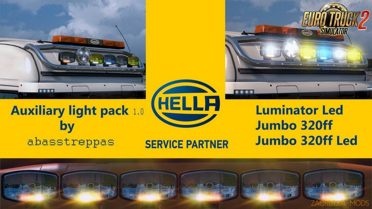 Auxiliary Hella Light Pack v1.0 by abasstreppas (1.35.x) for ETS2