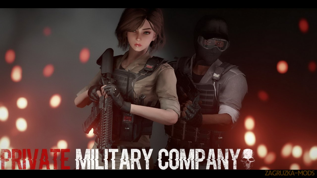 Private Military Company v2.1 for Fallout 4